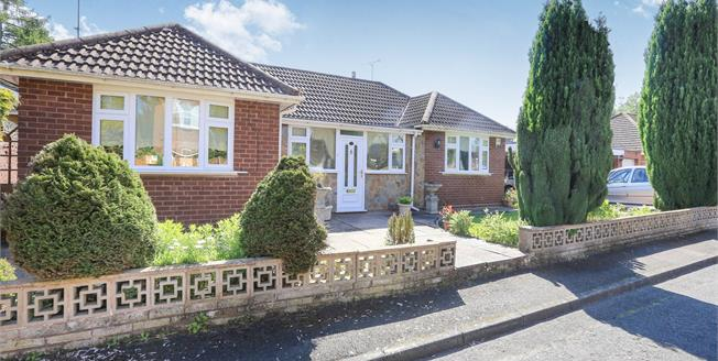 Offers in the region of £400,000, 3 Bedroom Detached Bungalow For Sale in Wolverhampton, WV3