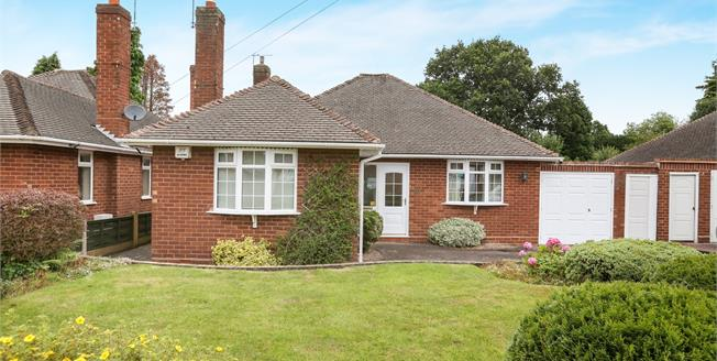 Asking Price £325,000, 2 Bedroom Detached Bungalow For Sale in Wolverhampton, WV3