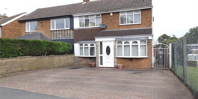 Asking Price £180,000, 4 Bedroom Semi Detached House For Sale in Essington, WV11