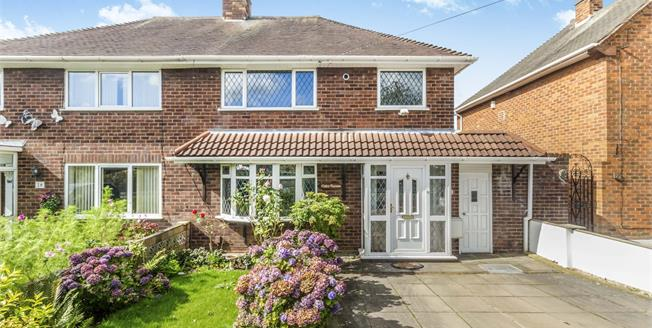 Asking Price £120,000, 3 Bedroom Semi Detached House For Sale in Wolverhampton, WV11