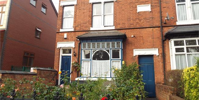 Offers Over £230,000, 4 Bedroom End of Terrace House For Sale in Small Heath, B10