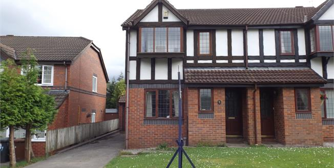 Offers Over £130,000, 3 Bedroom Semi Detached House For Sale in Blackburn, BB1
