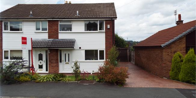 Offers Over £130,000, 3 Bedroom Semi Detached House For Sale in Blackburn, BB2