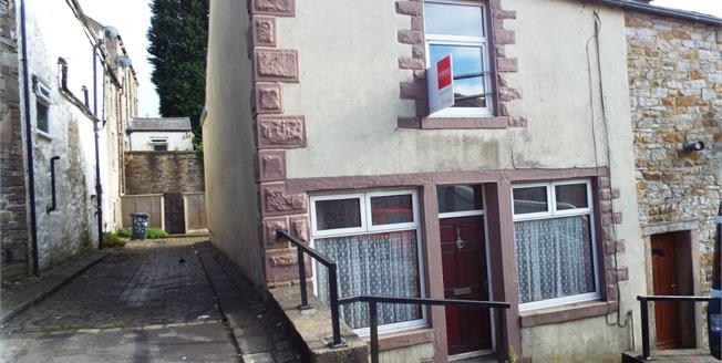 Asking Price £60,000, 2 Bedroom End of Terrace House For Sale in Accrington, BB5