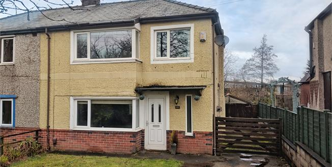 Asking Price £110,000, 3 Bedroom Semi Detached House For Sale in Clayton Le Moors, BB5