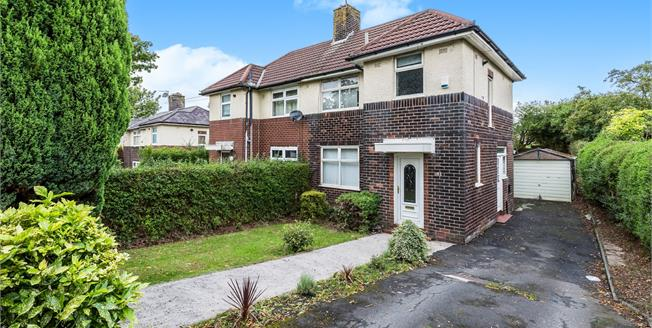 Offers Over £80,000, 2 Bedroom Semi Detached House For Sale in Blackburn, BB2