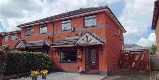 Asking Price £117,500, 3 Bedroom Semi Detached House For Sale in Blackburn, BB2