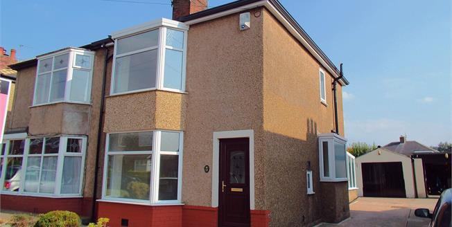 Offers Over £130,000, 2 Bedroom Semi Detached House For Sale in Blackburn, BB2