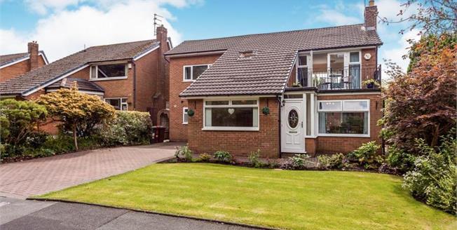 Guide Price £295,000, 4 Bedroom Detached House For Sale in Blackburn, BB2