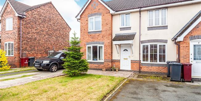 Asking Price £104,000, 2 Bedroom End of Terrace House For Sale in Blackburn, BB2