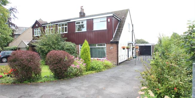 Asking Price £295,000, For Sale in Pleasington, BB2