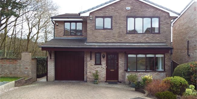 Offers in the region of £300,000, 5 Bedroom Detached House For Sale in Bromley Cross, BL7