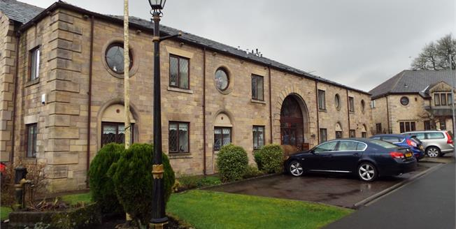 Offers in the region of £150,000, 2 Bedroom Flat For Sale in Bolton, BL1