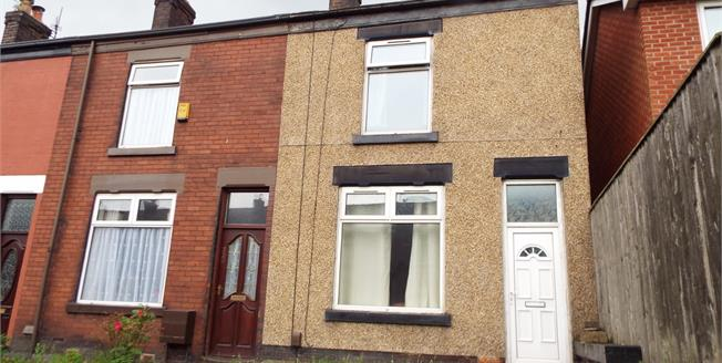 Offers Over £75,000, 3 Bedroom End of Terrace House For Sale in Bolton, BL2