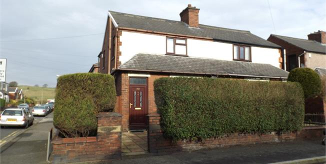 Asking Price £115,000, 3 Bedroom Semi Detached House For Sale in Bury, BL9