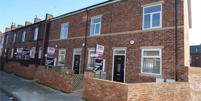 Offers Over £145,000, 3 Bedroom End of Terrace House For Sale in Bury, BL9