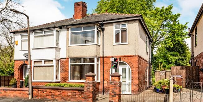 Offers in the region of £160,000, 3 Bedroom Semi Detached House For Sale in Bury, BL9