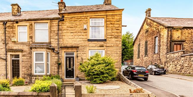 Offers Over £220,000, 3 Bedroom End of Terrace House For Sale in Ramsbottom, BL0