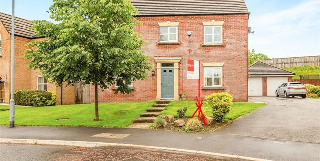 Offers in excess of £280,000, 4 Bedroom Detached House For Sale in Chorley, PR6