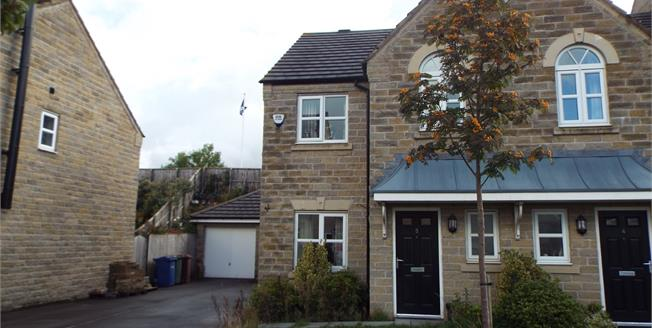 Offers Over £165,000, 3 Bedroom Semi Detached House For Sale in Chorley, PR6