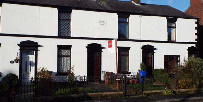 Offers in excess of £140,000, 2 Bedroom House For Sale in Higher Wheelton, PR6