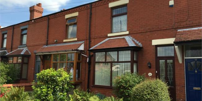 Offers in excess of £105,000, 2 Bedroom Terraced House For Sale in Chorley, PR7