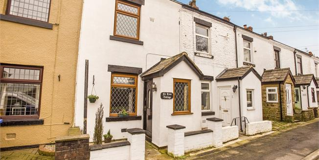 Offers in excess of £120,000, 2 Bedroom Terraced Cottage For Sale in Coppull, PR7
