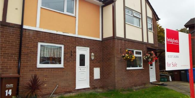 Asking Price £105,000, 2 Bedroom Terraced House For Sale in Chorley, PR6