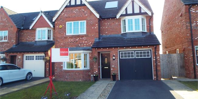 Asking Price £199,995, 4 Bedroom Detached House For Sale in Coppull, PR7