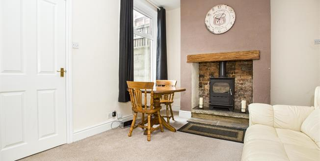 Asking Price £125,000, 2 Bedroom Terraced House For Sale in Withnell, PR6
