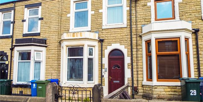 Offers in excess of £75,000, 2 Bedroom Terraced House For Sale in Chorley, PR6