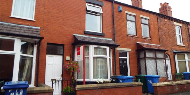 Asking Price £80,000, 2 Bedroom Terraced House For Sale in Chorley, PR6