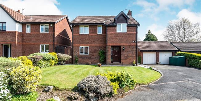 Asking Price £290,000, 4 Bedroom Detached House For Sale in Anderton, PR6