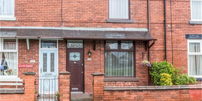Asking Price £160,000, 2 Bedroom Terraced House For Sale in Coppull, PR7