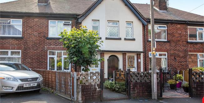 Offers Over £95,000, 2 Bedroom Terraced House For Sale in Chorley, PR6