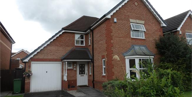 Asking Price £250,000, 4 Bedroom Detached House For Sale in Euxton, PR7