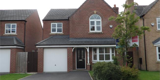 Asking Price £249,950, 4 Bedroom Detached House For Sale in Chorley, PR6