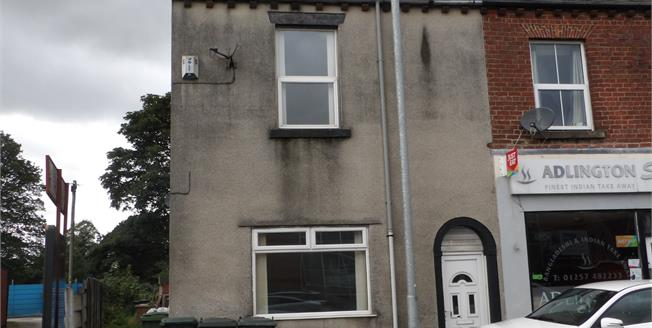 Asking Price £65,000, 2 Bedroom End of Terrace House For Sale in Adlington, PR7