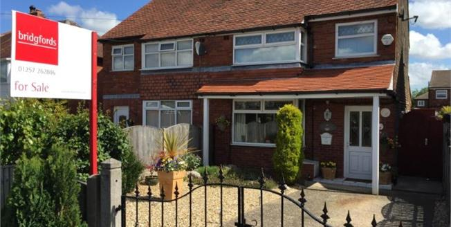 Asking Price £142,500, 3 Bedroom Semi Detached House For Sale in Coppull, PR7