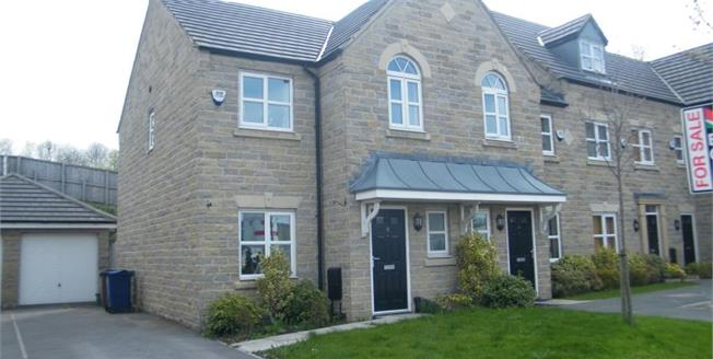 Offers Over £165,000, 3 Bedroom End of Terrace House For Sale in Chorley, PR6