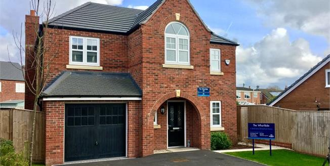 Offers Over £280,000, 4 Bedroom Detached House For Sale in Coppull, PR7