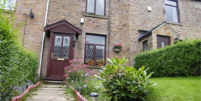 Asking Price £140,000, 2 Bedroom Terraced Cottage For Sale in Withnell, PR6