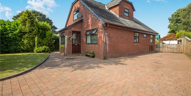 Offers in the region of £380,000, 4 Bedroom For Sale in Euxton, PR7