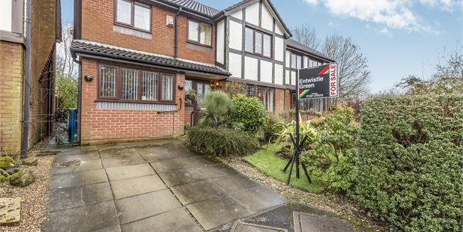 Offers Over £190,000, 6 Bedroom Detached House For Sale in Chorley, PR7
