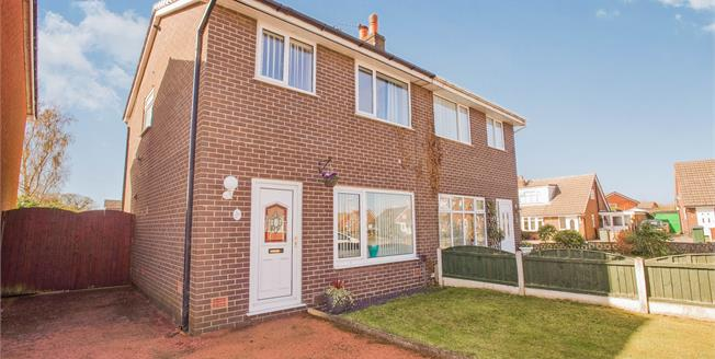 Offers Over £150,000, 3 Bedroom Semi Detached House For Sale in Euxton, PR7
