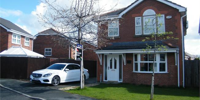 Asking Price £220,000, 4 Bedroom Detached House For Sale in Coppull, PR7