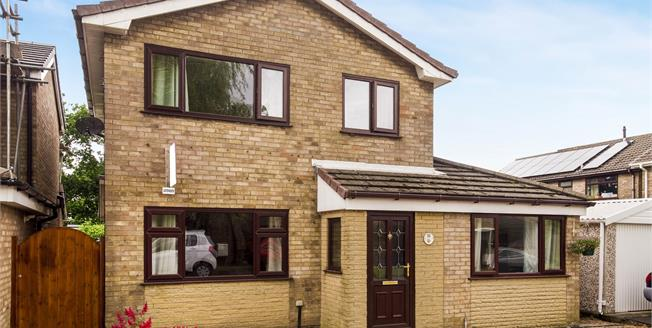 Offers in excess of £210,000, 3 Bedroom Detached House For Sale in Charnock Richard, PR7
