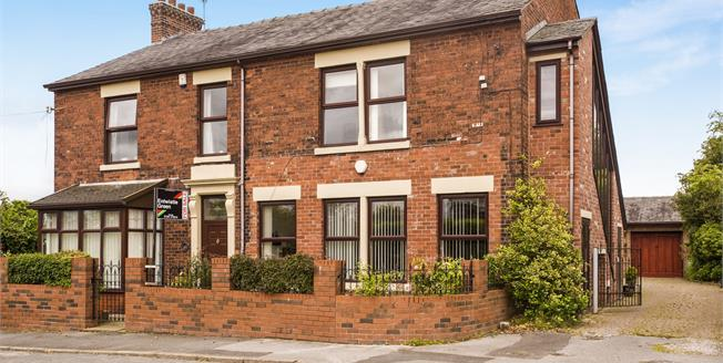 Asking Price £375,000, 6 Bedroom Detached House For Sale in Coppull, PR7