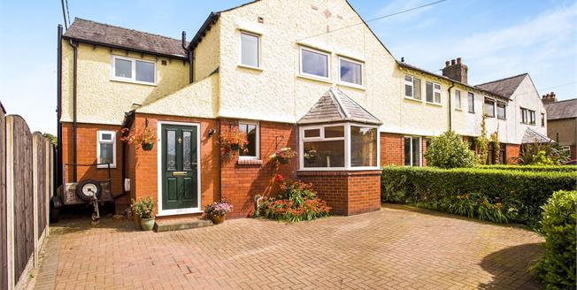 Asking Price £270,000, 4 Bedroom End of Terrace House For Sale in Heskin, PR7