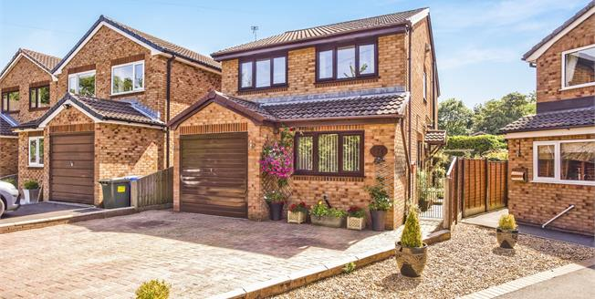 Asking Price £210,000, 4 Bedroom Detached House For Sale in Chorley, PR7